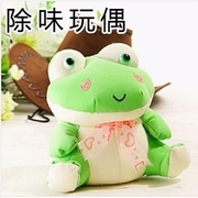 [TAITRA] Cute Home and Car Bamboo Charcoal Deodorizer Frog