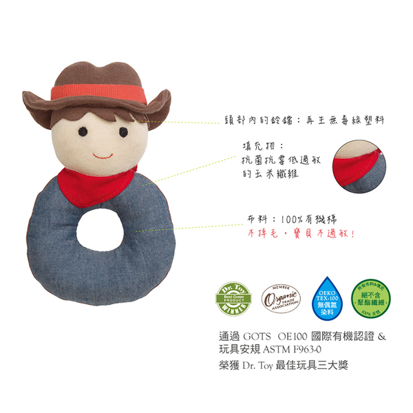 A good friend of the United States Apple Park Farm Series - rattle chew toys - farm boy