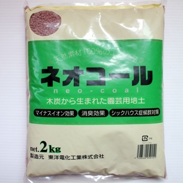 (NEO COAL)Activated carbon environmental media 2KG (peach small particles)