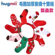 (hugmii)Hugh [hugmii] terry padded children's cotton socks 10 double group _ St. ladybird ladybug