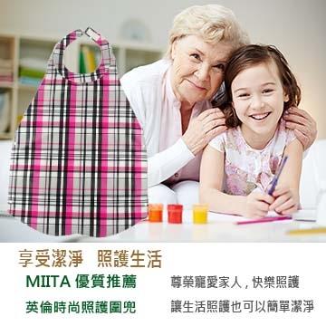 [TAITRA] [Yichuangda Selection] Universal British Fashion - Universal Bib - Classic Khaki Check (Pink)