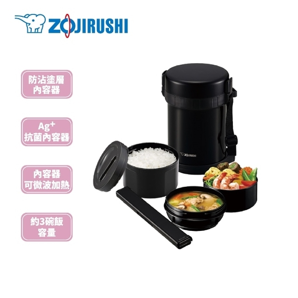 (ZOJIRUSHI)Zojirushi * * 3 bowls of rice stainless steel vacuum lunch box (SL-GH18) (included Chinese label)