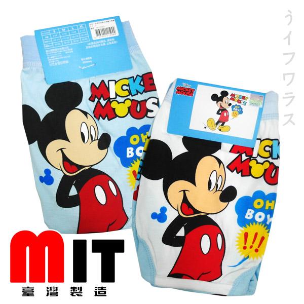 กางเกงในชาย 2 Mickey series