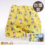 Magic Baby ~ กางเกงใน Flat Cotton ไต้หวันทำจากไต้หวัน (4 ชิ้น) k38453