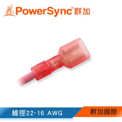 [TAITRA] Powersync Nylon Insulated Female Terminal / 20 Pcs (KTF-16FD)