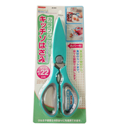 [KM] safe life with lid multifunction kitchen scissors (color random)