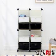 [TAITRA] Life & Splendid Home - Playful Colors - 4 Big Grids, 8 Drawers - Storage Shelf - #63158