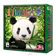 [Board game] Neuschwanstein Zoo Tycoon Zooloretto- Chinese Version