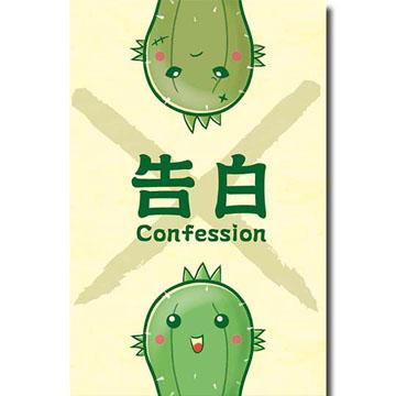 [Neuschwanstein table games] confession Confession