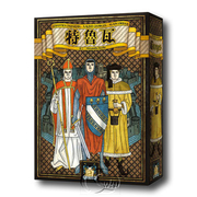 【Neuschwanstein Castle Tablet】 Troyes Troyes - Chinese version