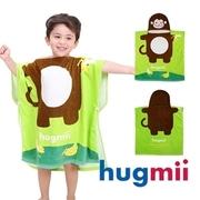 (hugmii) ผ้าเช็ดตัวเด็กสไตล์ขี้เล่น [Hugmii] _ Monkeys