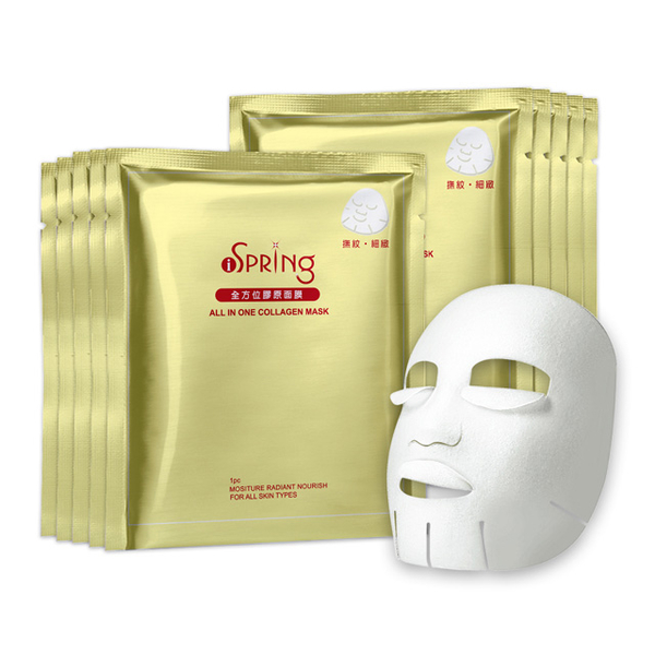 (iSpring)ISpring full range of collagen mask 10 - bare