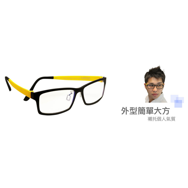 [TAITRA] Archgon Rio Samba Style - Fashion Black - Blue Light Filter Glasses (GL-B107-GR)