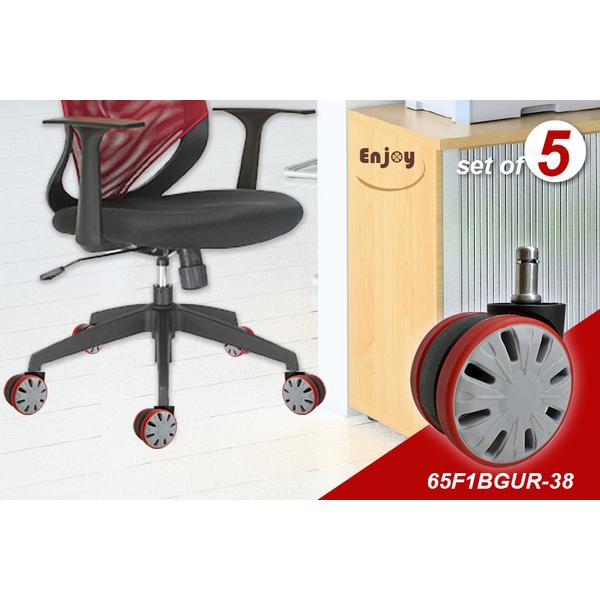[TAITRA] Enjoy Caster PU Caster Wheel: 65F1BGUR-38