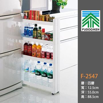 (FUDOGIKEN)Japan FUDOGIKEN width 12.5 deep 55 high 88.5 cm four-slot rack (with roller) F2547