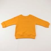 (รักโลก) เสื้อรักโลกหุ่นยนต์ชุด (สีส้ม)