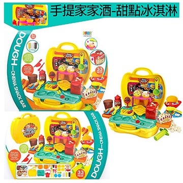 【17mall】 multi-functional home wine children's toys - portable dessert ice cream group