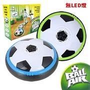 [Love and rich L & R] suspension air cushion soccer disc / soccer plate blue, green (random shipping)