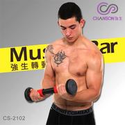 (CHANSON)Johnson rotation odd muscle CS-2102