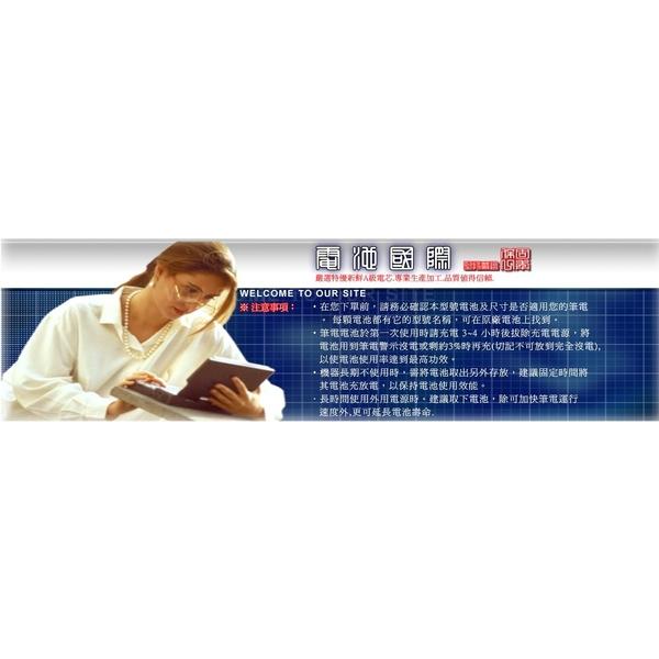[TAITRA] DELL Charger - DELL 19V, 4.62A, 90W, E6510, E7420, E7440 E7450, E6230, E6320, E6330 E6430S, E6440, M1530, M2300
