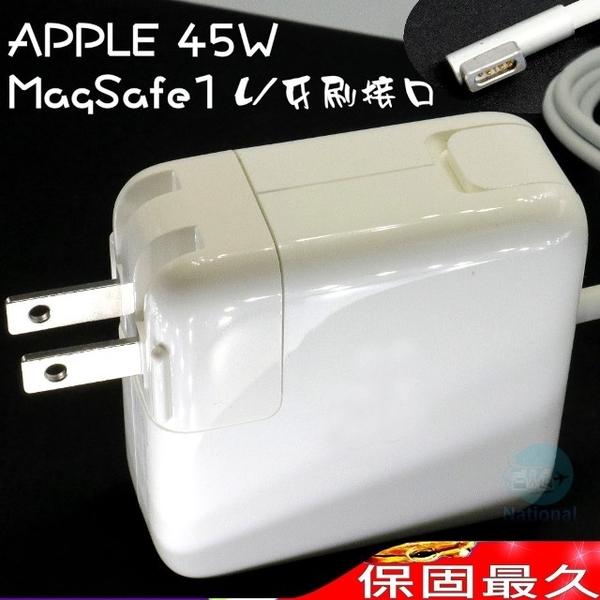 [TAITRA] APPLE Power Adaptor 14.5V 3.1A 45W, MAGSAFE, A1244, A1245, A1237 A1304, A1369, A1370, A1374 ADP-54GD