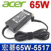 [TAITRA] ACER AC Adapter 19V 3.42A 65W UltraBook S3-951-2464G24iss 2464G34iss 6432 6646 6828