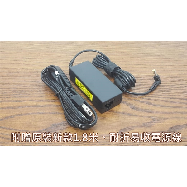 [TAITRA] ACER AC Adapter 19V 3.42A 65W Timeline 4530 4535 4535G 4540 4540G 4551 4551G 4552