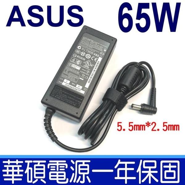 [TAITRA] ASUS Power Adaptor 19V 3.42A K42Jr K42JV K42JY K42JZ K42N K43E K43SV K43U K50AD