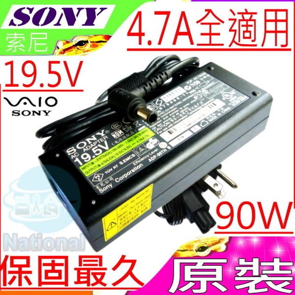 SONY หม้อแปลง 19.5V, 4.7A, 90W, ADP-90TH, VGP-AC19V22, AC19V23, AC19V24, AC19V25, AC19V26, AC19V30, ข้อกำหนดเดิม
