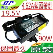 HP Charger-19.5V, 4.62A, 90W, 15-J080, J030US, J040, J050, J084EG, 15Z-J000, 17-J010DX, J030US, ADP-90WH