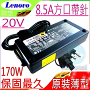 [TAITRA] LENOVO AC Adapter 20V 8.5A 170W,T540P,T440P,W540,ADL170NDC2A,ADL170NLC3A,(Rectangle USB Tip with Pin Inside/Original Specification)