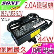 SONY หม้อแปลง 19.5V, 2A, 44W, 2.0 หัวแม่เหล็ก, VGP-AC19V74, VGP-AC19V73, ADP-45DE B AC, VGP-AC19V40 (ข้อมูลจำเพาะดั้งเดิม)