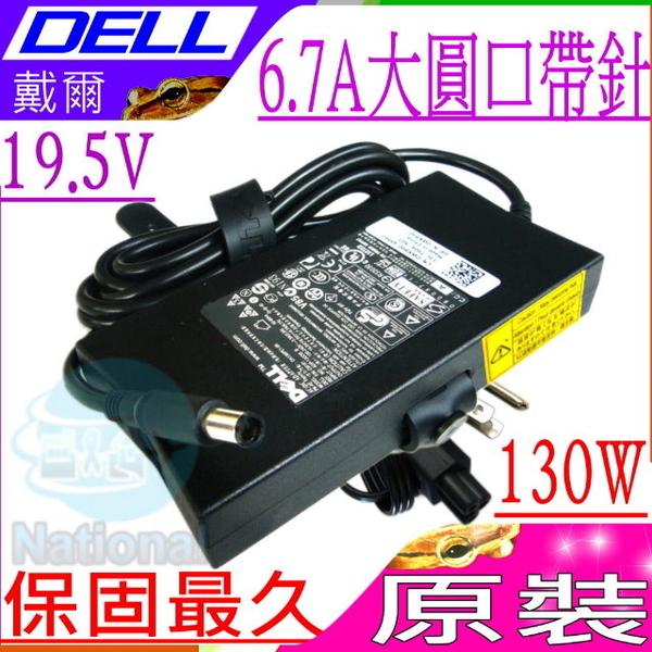 หม้อแปลง DELL -19.5V, 6.7A, 130W, N7010, V3400, M2400 M90, M4400, M4500, M6300, M170, M1710, M2010, ADP-130DB
