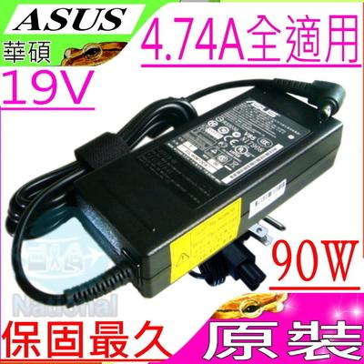 [TAITRA] ASUS 19V,4.74A,90W AC Adapter,N10,N20,N43,N45,N46,N50,N51,N52,N53,N55,N60,N70,N71,N72,N73,N75,N80,