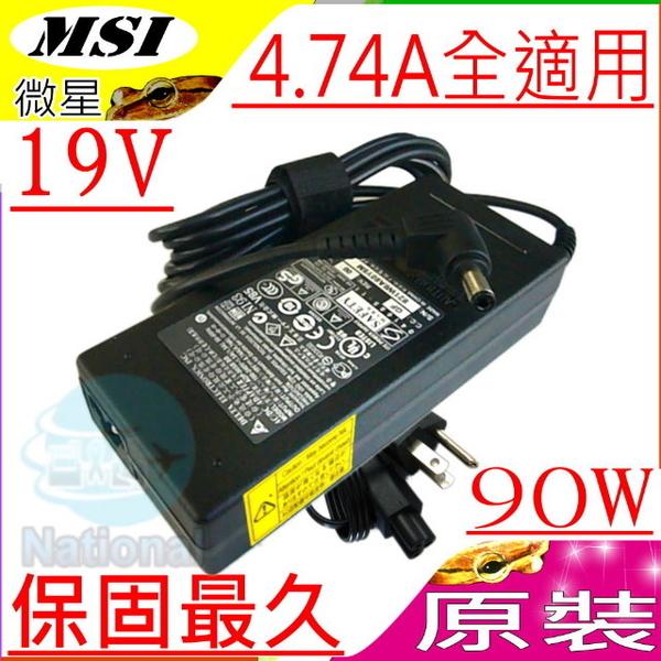 [TAITRA] MSI AC Power Adapter 19V,4.74A,90W,L715,L720,L730,L740,PR620,PR600,PR400,PR320,PR300,PR210,PR200