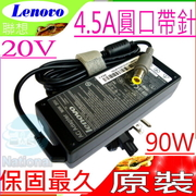 [TAITRA] Lenovo AC Adapter 20V,4.5A,90W SL300, SL400, SL500, T400, T500, X200s, X300, X201, W500, X60s, X61s, IBM Adapter
