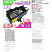 Acer Transformer-19V, 3.42A, 65W Aspire Timeline 3810T, 3820T, 4810T, 4820T, 5810T, 1400, 1600, 1650, 1680, 1690