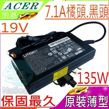 [TAITRA] Acer AC Adapter - 19V,7.1A,135W ST-C-150 Travelmate 2000,2100,2200,2500,2600,2700,4050, L410, L460,1000