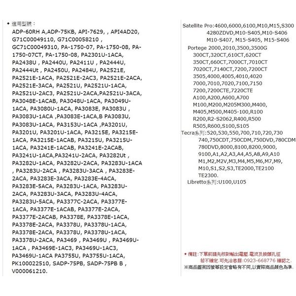 โตชิบาหม้อแปลง 15V, 6A, 90W, 8000, 8100, 8200, 9000, 9100, A1, A2, A3, A4, A5, A8, A9, A10, M1, M2, M2V, M3, ข้อกำหนดเดิม