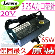 [TAITRA] LENOVO AC Power Adapter-20V,3.25A,65W,S3,S5,S440,S431,T431S,E431,E531,M490S,X230S,YOGA11,13,U430P,S210,S215