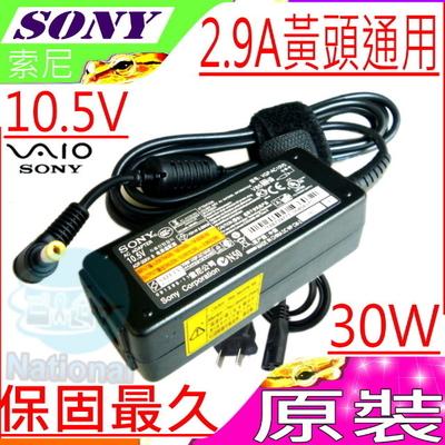 SONY เครื่องชาร์จ 10.5V, 2.9A, 30W, VGP-AC10V4, VGP-AC10V5, ADP-30KH, VGP-AC10V2, VGP-AC10V6, VAIO X, (ข้อมูลจำเพาะดั้งเดิม)