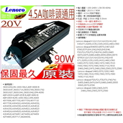 [TAITRA] LENOVO AC Adapter 20V,4.5A,90W,PA-1900-56LC ADP-90RH B,36001652,41R4523,CPA-A090,(Original Specification)