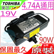 [TAITRA] Toshiba AC Adapter 19V,4.74A,90W, L100, M70, F45,1100,1600,1700,1900,2400,3000, A60, A65, A70, A75, Original Specification