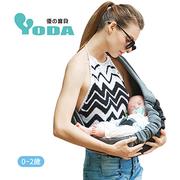 (Yoda) สายรัดสำหรับอุ้มทารก - สีดำคลาสสิก