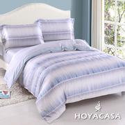[TAITRA]  《HOYACASA สีม่วง》ชุดที่นอนเตียงคู่ ผ้า Tencel กันเชื้อโรค สามารถใช้ได้สองแบบ 4 ชิ้นต่อชุด