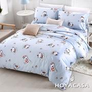 [TAITRA]  《HOYACASA หมีน้อย》ชุดที่นอนเตียงคู่ ผ้า Tencel กันเชื้อโรค สามารถใช้ได้สองแบบ 4 ชิ้นต่อชุด