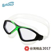 [TAITRA]  【SAEKO】แว่นตาว่ายน้ำสำหรับกิจกรรมและกีฬาทางน้ำ มุมมองกว้างพิเศษ (สีเขียวดำ)K9_BK-GN