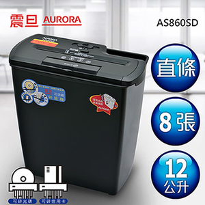 [TAITRA] RO AURORA】 8 multipurpose document shredder (AS860SD)