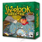 [Swan PanAsia แท็บเล็ต] Sherlock Holmes Sherwin - เวอร์ชั่นภาษาจีน