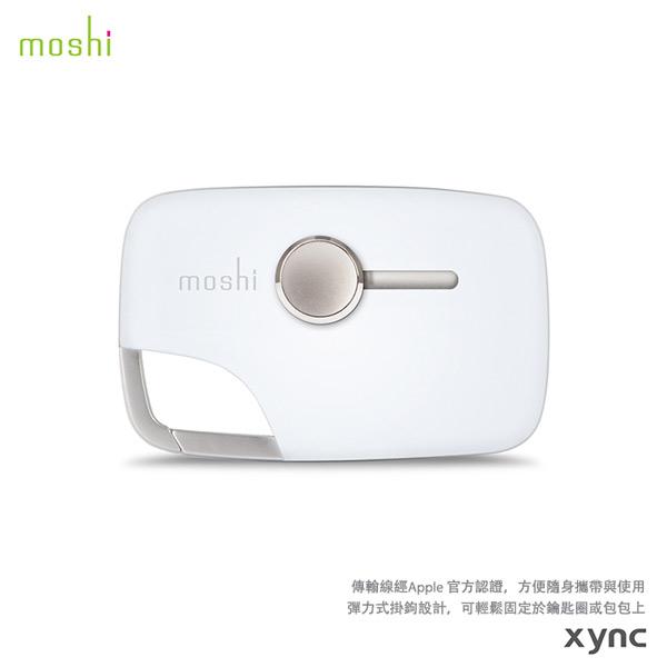 moshi Xync portable transmission line (Lightning Edition)